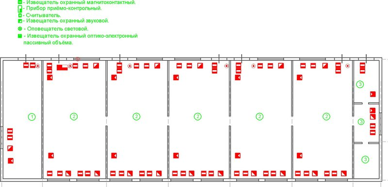Схема расположения системы